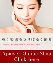 apaiserオンラインショップ